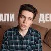 лучшие фото vitaliykovalev