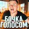 реклама в блоге valentin_fokin