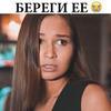 реклама в блоге Элина