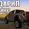 реклама у блоггера petrov4ic