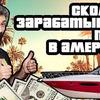 заказать рекламу у блоггера Таир Мамедов