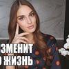 реклама в блоге alinacharova