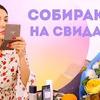 фото anna_ustyuzhanina