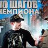 заказать рекламу у блоггера simkinpro