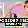 реклама на блоге jack_belozerov