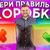 фотография kozheed