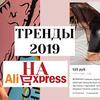 новое фото Арина Конева
