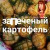 реклама в блоге Кристина