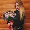фото Арина Конева