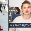 заказать рекламу у блоггера dariatrofimova