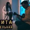 реклама у блоггера reginatodorenko