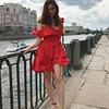 разместить рекламу в блоге Дарья Зарыковская