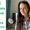 реклама у блоггера vk_nika