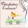 реклама на блоге Дарья Седунова