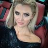 заказать рекламу у блоггера Элеонора Амосова