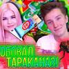 разместить рекламу в блоге vladkrasavin