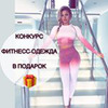 реклама в блоге Ольга Путрова