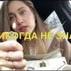 фото на странице marienovosad