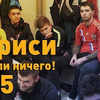 реклама на блоге realradioutkin