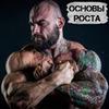 реклама в блоге Иван Потапов