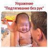 фотография Алексей Лужков