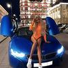 реклама в блоге Катерина Милевская