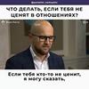 реклама у блоггера Ярослав Самойлов