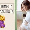 новое фото alexandraposnova