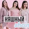 реклама на блоге mechtadrovoseka