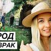 реклама на блоге timberm4n