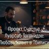 реклама у блоггера natalyosmann