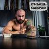 заказать рекламу у блоггера Иван Потапов