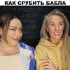 фото на странице Женя Искандаровна