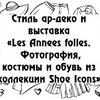 реклама на блоге gladkovaanna