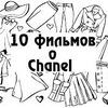 реклама у блоггера gladkovaanna