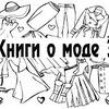разместить рекламу в блоге gladkovaanna