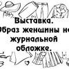 заказать рекламу у блоггера gladkovaanna