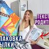 новое фото vechnoeletotv