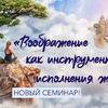 реклама у блоггера lazylady_official