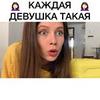 реклама у блоггера Алевтина Оливка