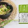 лучшие фото Bon Appetit Рецепты