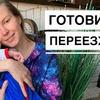 новое фото alena.pogrebnyak