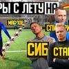 реклама у блоггера kolya_lucker