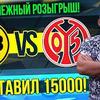 реклама на блоге belov_bogdan