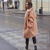 реклама на блоге Полина Каракина