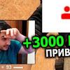 реклама в блоге Егор Лукьянчиков