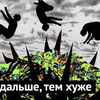 реклама у блоггера varlamov