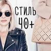 лучшие фото Татьяна Рева