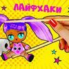 реклама у блоггера irina.ivanitskaya