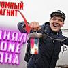 новое фото mega_slava